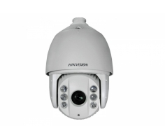 Camera IP PTZ ngoài trời 2MP DS-2DE7225IW-AE Hikvision.